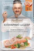 «Кулінарний шедевр» ніжна рибка з лимонним соком та італійськими травами 15г
