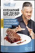 """""""Кулінарний шедевр"""" суміш перців з сичуанським перцем 30г"""