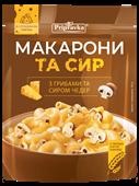 """""""Макарони та сир"""" з  грибами та сиром Чедер"""