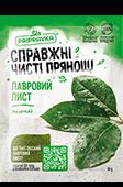 Справжній чистий лавровий лист мелений 20г