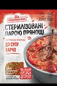 Стерилізовані парою прянощі для супу-харчо 30г