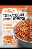 Стерилізовані парою прянощі для моркви по-корейські (не гостра) 25г