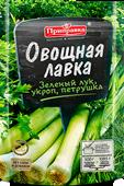 Овочева лавка «Зелена цибуля, кріп, петрушка» 20г