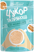 """Цукор та прянощі """"По-міланськи"""" 200г"""