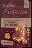 Exclusive Professional Натуральна приправа для гриля і барбекю без солі 40г