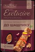 Exclusive Professional Натуральна приправа для шашлику без солі 45г